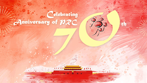 Celebrating 70th Anniversary of RPC