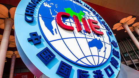 CIIE EXPRESS | EXPO ENDS WITH EXCELLENCE